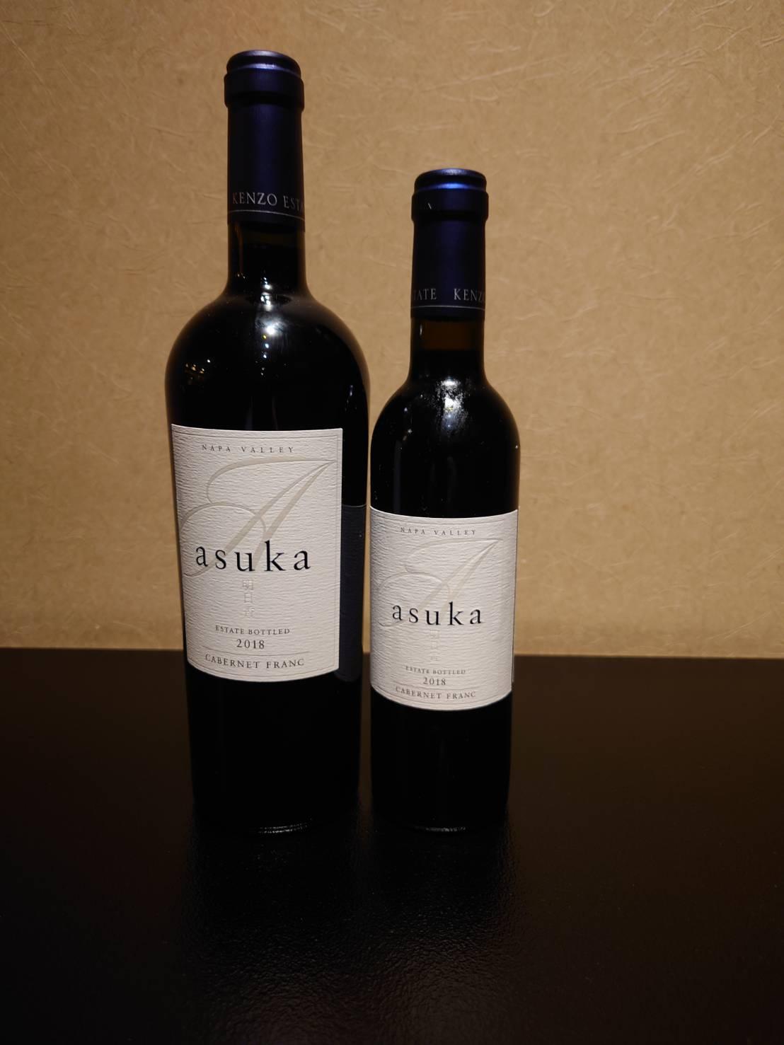 【日本料理みつわ】KENZO  ESTATE -asuka-<p>KENZO ESTATE「明日香 asuka」の ニューヴィンテージ2018が、 2年ぶりにリリースされました。 良質なカベルネ・フランが収穫された年にのみつくられる、 生産量の少ない希少なワインでございます。 エレガン […]</p>