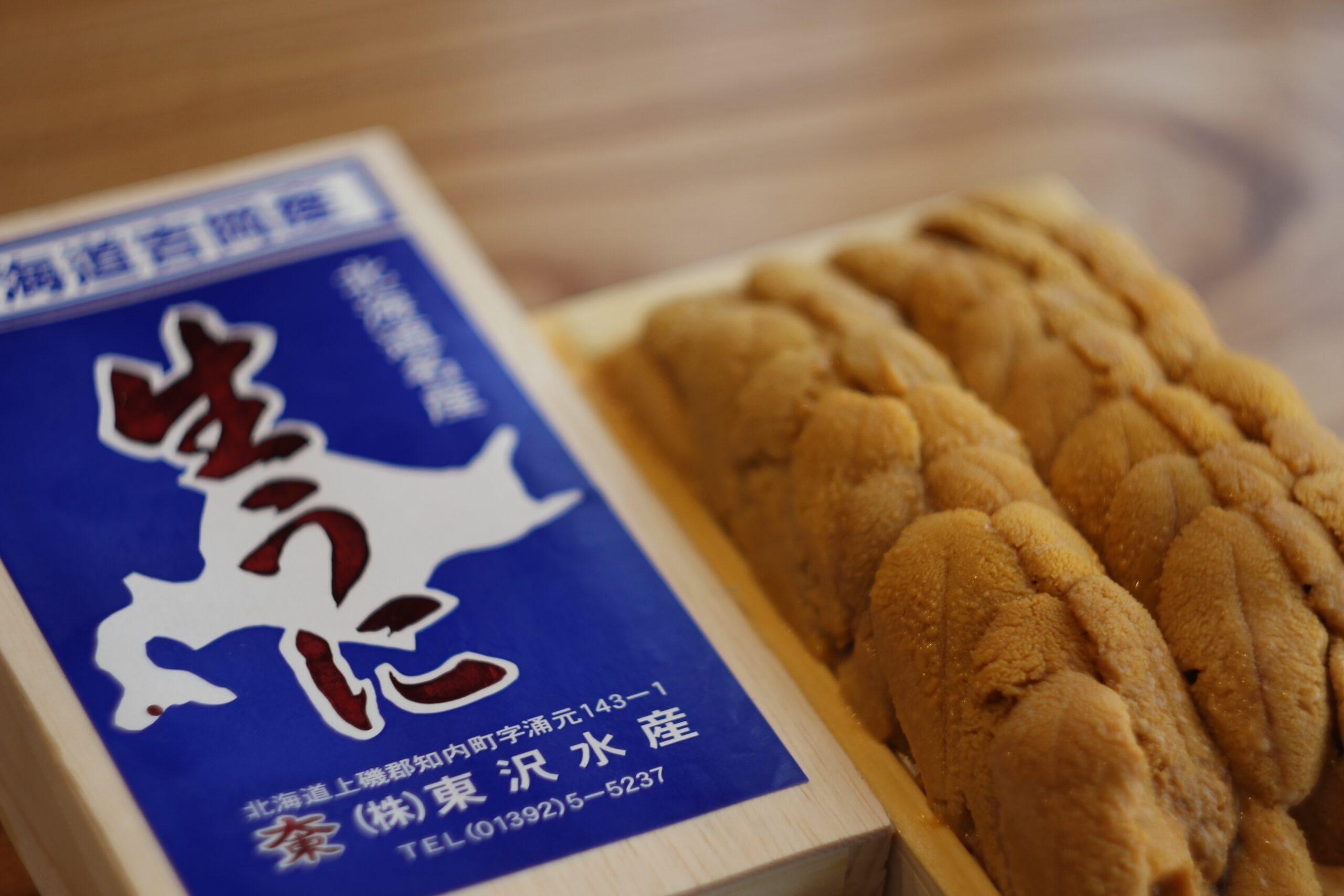 【すし割烹蘭亭】雲丹<p>ブランド雲丹として確立している 北海道 東沢水産より、 極上の生雲丹を入荷しております。 粒の美しさ・大きさもさることながら、 口に含んだ瞬間に広がる、 雲丹ならではの上品な甘みと 余韻の長さ、濃厚でクリーミーな舌触りは […]</p>